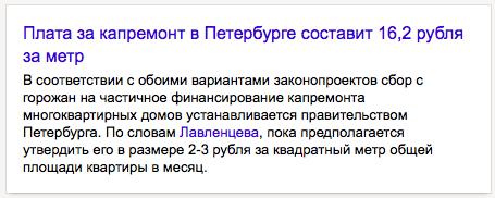 Грабители похитили 16 млн рублей из ячеек банка...