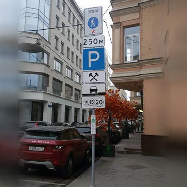 Москва бушует, власти лишают права парковаться нахаляву...