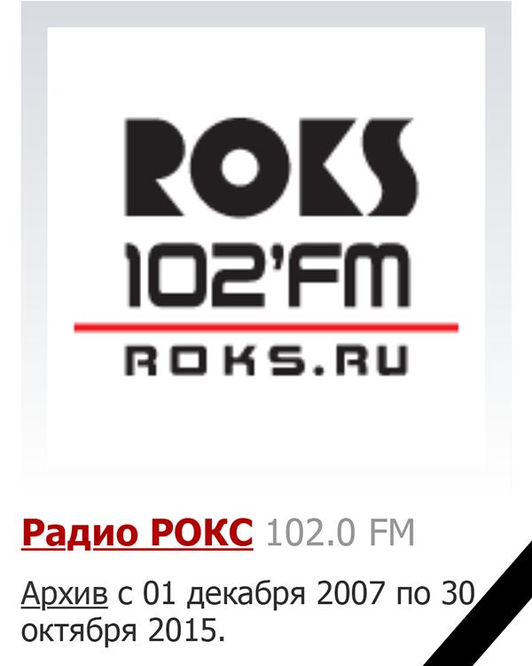 Вот скажите мне и чито теперь слушать в FM диапазоне???