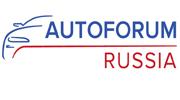 Форум автомобильной промышленности 2016 или мы производим, проблемы продаж нас не колышут.