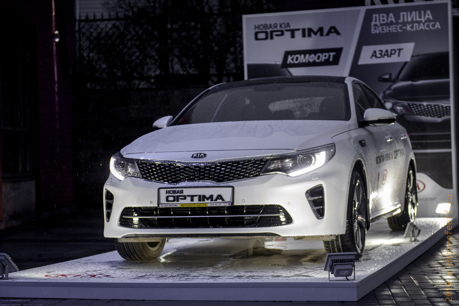 ™KIA, KIA Optima, презентация, новая модель, авто, автомобиль, седан, бизнес класс, КИА, КИА Оптима, ℠ДЦ Автоцентр Аврора, #CARetaInfo, 2016, автомобили, машина, ТС, ℠ДЦ Аларм-Моторс